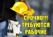 Требуются Строители на Вахту в С-Петербург из Молодечно